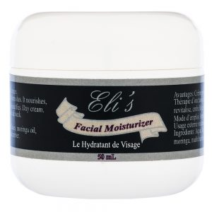 Facial Moisturizer - For Oily Skin