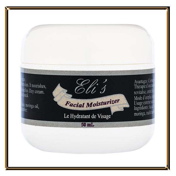 Facial Moisturizer - For Oily Skin - 50ml